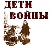 Премьера спектакля «ДЕТИ ВОЙНЫ». Образцовый детский музыкальный театр «ТРУБАДУР»