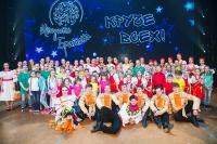 Сольный концерт Народного коллектива «Танцевального ансамбля «МОЛОДОСТЬ БРАТСКА»